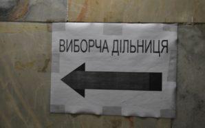 ЦВК зареєструвала вже 264 кандидати у народні депутати