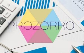 Держспецзв'язку підтвердила інформаційну захищеність ProZorro