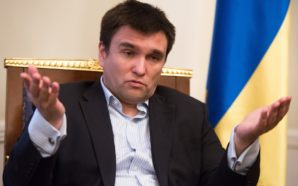Україна зможе вступити в ЄС не раніше 2035 року, –…