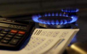 Володимир Зеленський просить знизити ціну на газ