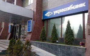 Укргазбанк відновив програму пільгового кредитування білоруської техніки