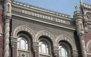 Рожкова назвала дії НБУ у разі програшу суду щодо Привату