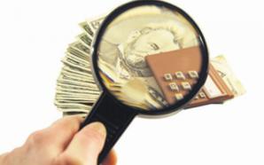 Парламент схвалив закон про фінансовий моніторинг