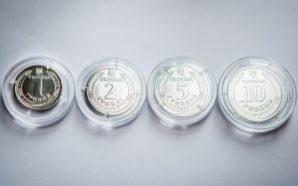 НБУ повідомив, скільки зекономить державі вилучення дрібних монет