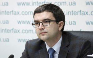 ЦВК відмовила в реєстрації представнику Насірова через порушення виборчого закону