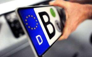Зеленський пропонує дати на розмитнення «євроблях» ще 90 днів