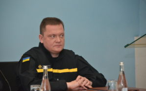 У ДСНС Львівщини новий керівник