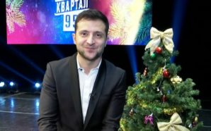 Подарунок у новорічну ніч: Володимир Зеленський оголосив, що йде в…