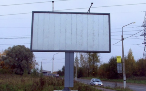 В Україні продовжують фіксувати порушення передвиборчої агітації