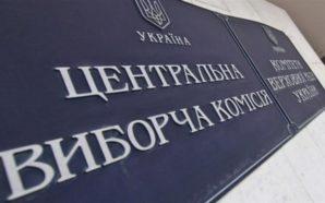 Місцеві вибори в Україні призначили на 30 червня