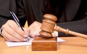 АРМА відкрило доступ до Реєстру арештованих активів