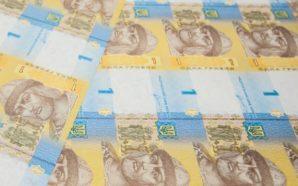 Гривня до долара з початку року зміцнилась на понад 3%