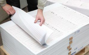 На виборчі бюлетені планують витратити майже 160 мільйонів гривень