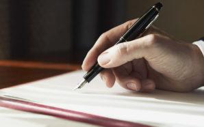 Кабмін визначив порядок проведення верифікації державних виплат
