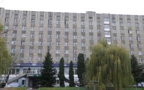 Львівська Клінічна лікарня швидкої медичної допомоги отримала ліцензію на проведення…