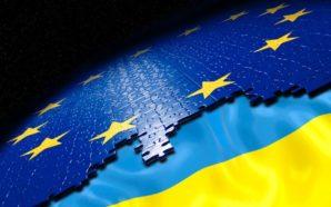В Україні працює комісія ЄС щодо інтеграції з єдиним цифровим…