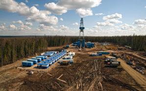 Держгеонадра оголосили нафтогазові ділянки для виставлення на аукціони