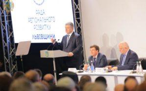"""""""Наша стратегія – перетворити Україну на регіонального лідера, невід'ємну складову…"""