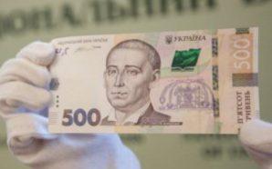 Нацбанк вводить в обіг нові банкноти