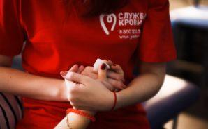 """""""ЄС може виділити додаткові кошти на створення служби крові в…"""