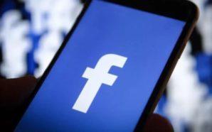 Двоє українців завдали Facebook збитків на суму понад 75 тис.…