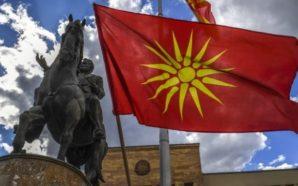 Україна ввела тимчасовий безвіз для громадян Республіки Північна Македонія