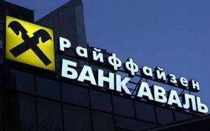 «Райффайзен Банк Аваль» стягує $14,4 млн з виробника пельменів і…