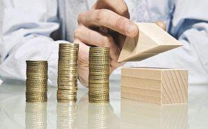 Дайджест 13 грудня: е-кабінет забудовника та підвищення пенсій