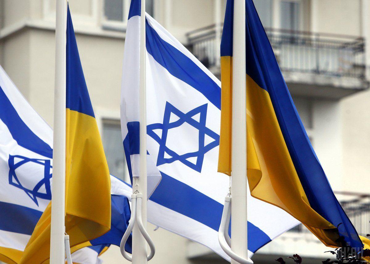 Україна розширить вільну торгівлю з Ізраїлем