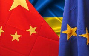 Товарообіг між Україною і Китаєм збільшиться в 1,7 разу