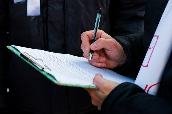 У Раді збирають підписи під зверненням до КСУ щодо указу…