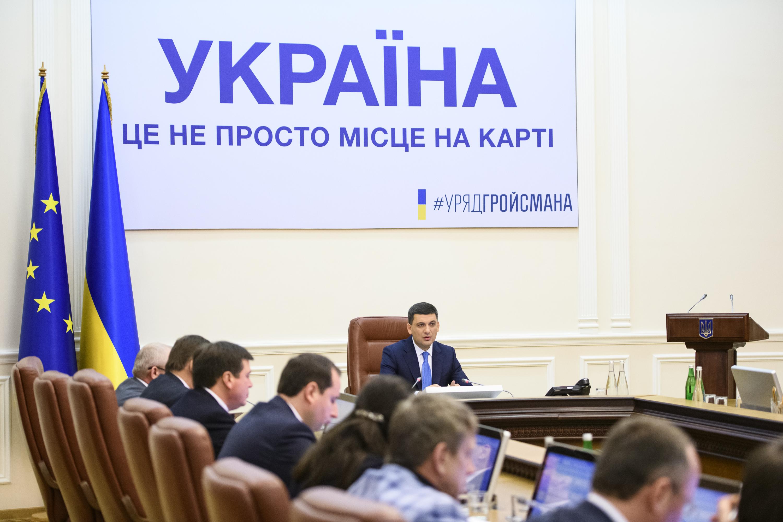 Уряд направив 2,1 млрд грн на підтримку об'єднаних громад