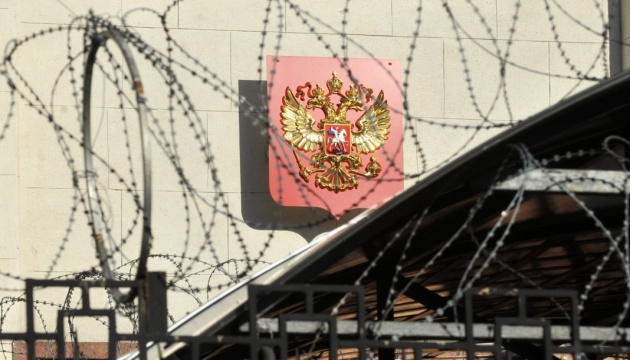 Російський Мінфін заявив, що Україна винна РФ 3 млдр дол.…