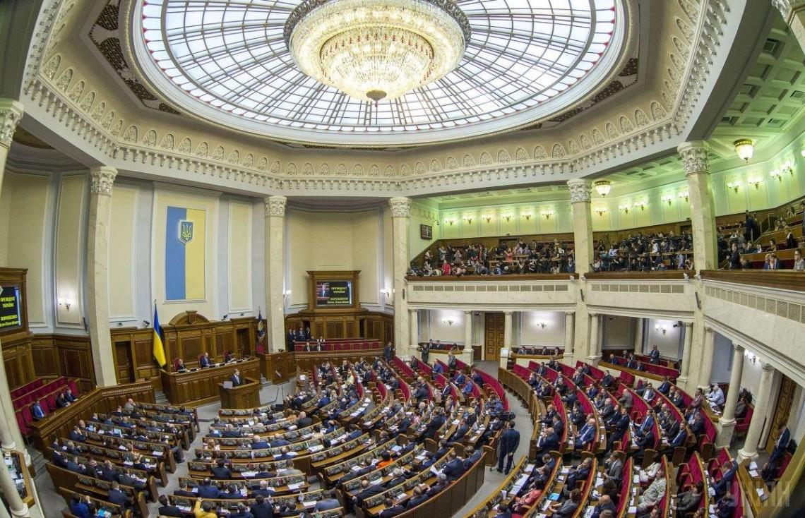 Парубій анонсував законопроект про зняття недоторканності з депутатів цього тижня