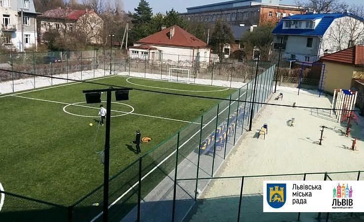 На Львівщині збудують 88 спортивних майданчиків