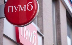 Ще один банк випустив карту в польських злотих