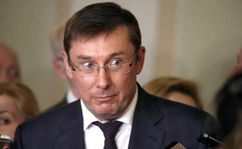 Луценко заважає покарати митників-корупціонерів – НАБУ