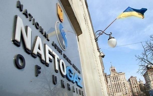 Уряд затвердив нову модель анбандлінгу Нафтогазу