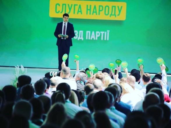 """""""Слуга народу"""" чи """"лобіст олігархів"""": у списку Зеленського опинився суперечливий…"""