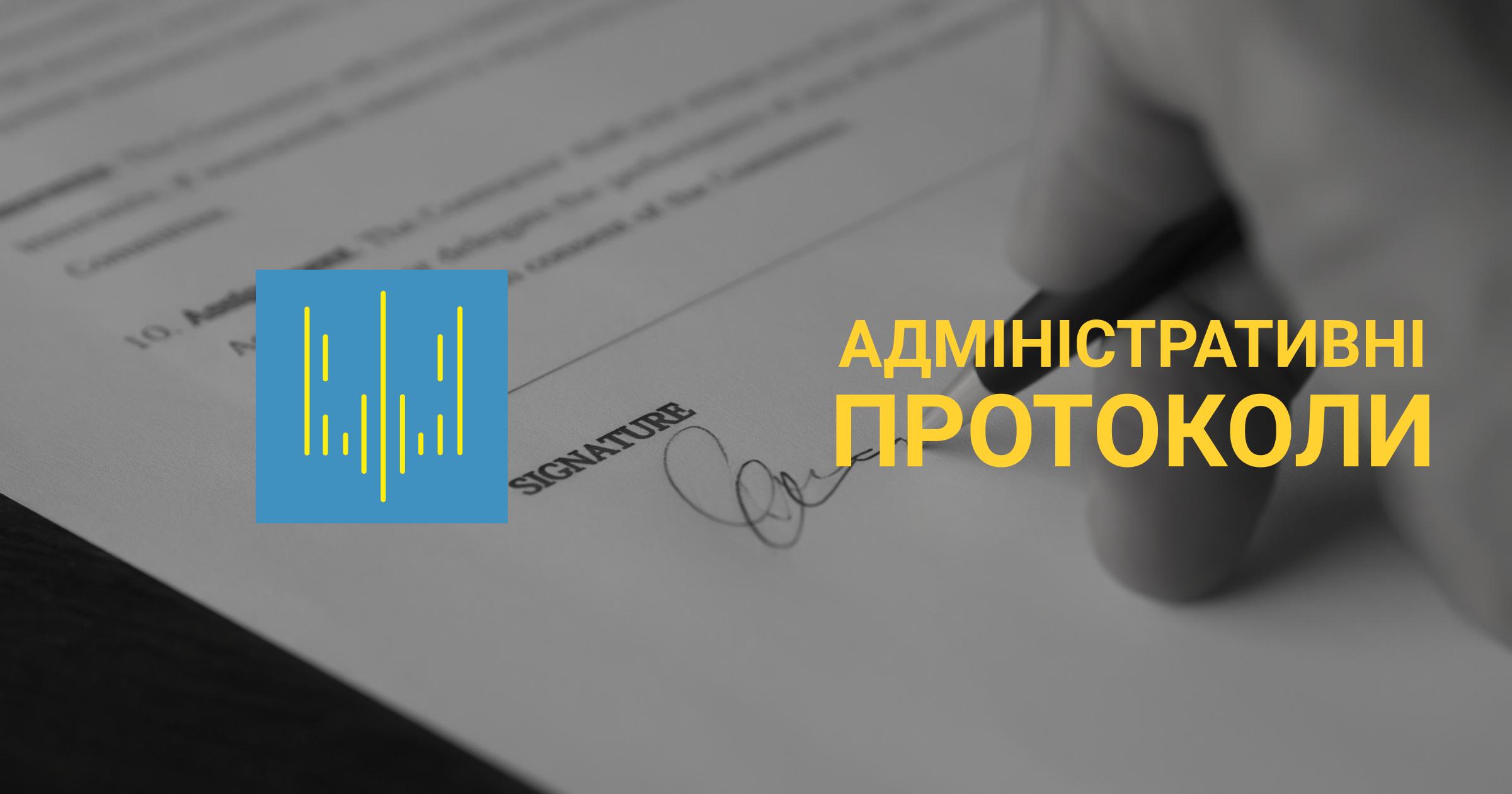 Е-декларування: НАЗК направило до суду протоколи стосовно трьох суддів
