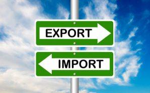 На меті уряду – створення вільної торгівлі ГУАМ