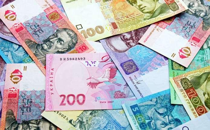 Скільки держпідприємства будуть відраховувати до бюджету країни