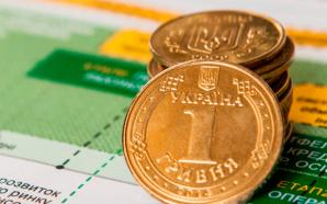 Виплати за ВВП-варантами. Скільки і кому заплатить Україна за економічне…