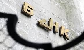 Фонд гарантування завершив ліквідацію Експобанку