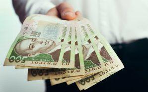 Нові зарплати для чиновників: Кабмін встановив сітку зарплат