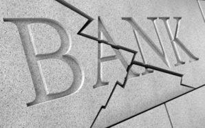 ФГВФО хоче у 2020 році завершити ліквідацію чотирьох великих банків