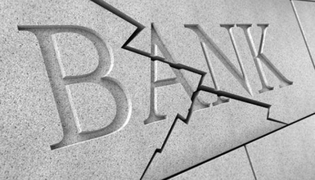 Світові банки можуть не пережити економічну кризу — McKinsey