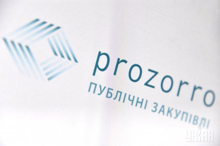 Верховна Рада удосконалила Prozorro