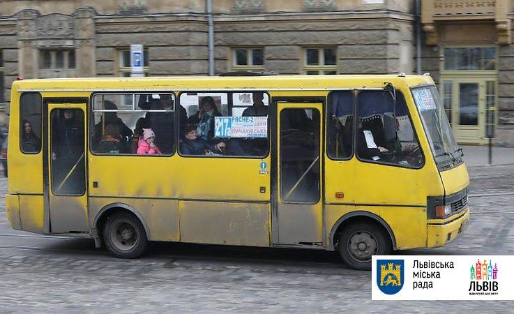Управління транспорту звернулося до ТУ Укртрансбезпеки щодо врегулювання ситуації на…
