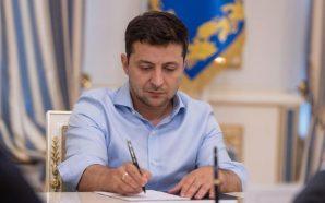 Залізниця, приватизація та бурштин, – Зеленський підписав указ про невідкладне…